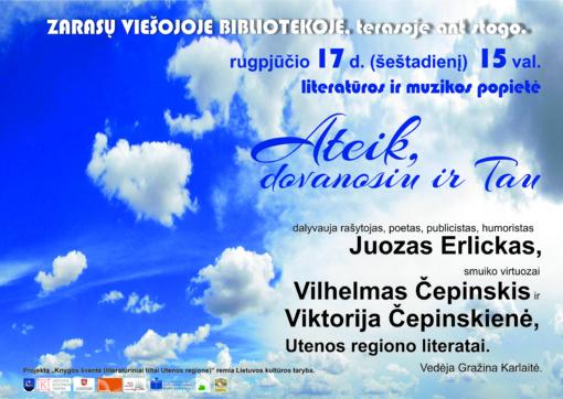 Kviečia į Zarasų viešosios bibliotekos renginius miesto šventėje