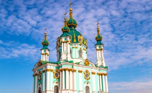 Auksinių kupolų miestas