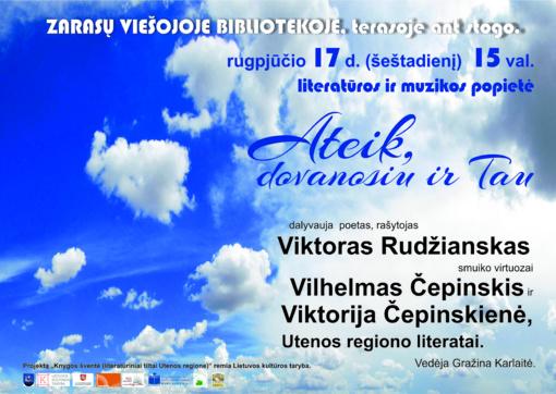 Kviečiame į Zarasų viešosios bibliotekos renginius miesto šventėje