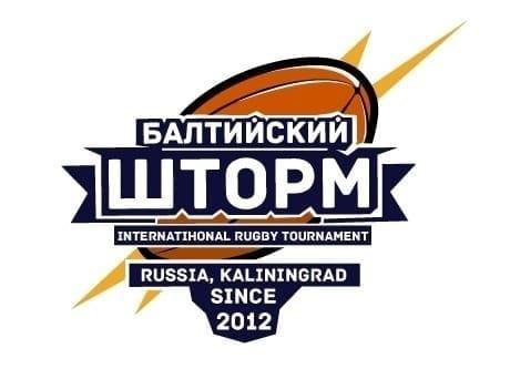 Į turnyrą Kaliningrade išvyko trys jaunųjų regbininkų komandos