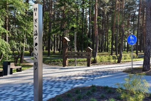 Rugsėjis skambančiame miesto parke
