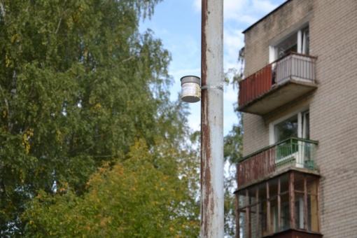 Vilniaus rajone vykdomi oro kokybės rodiklių matavimai