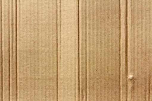 Gofruoto kartono gaminiai