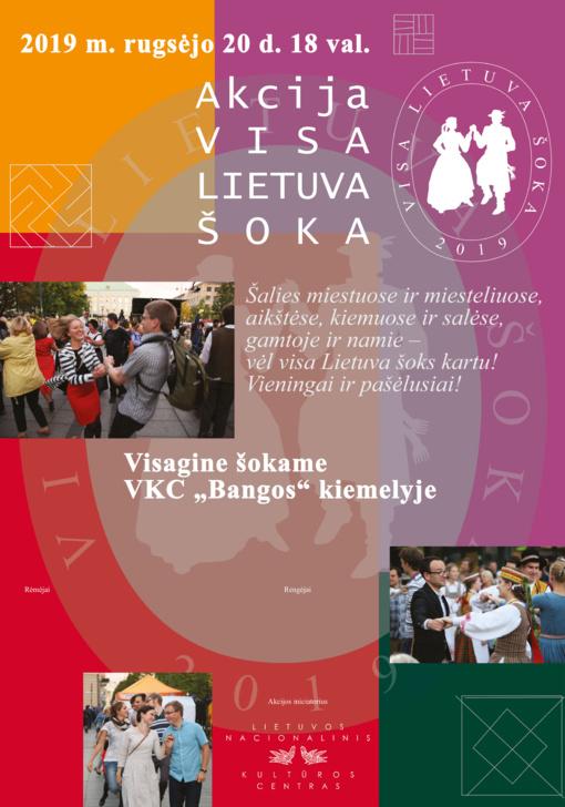 """Akcija """"Visa Lietuva šoka""""  Rugsėjo 16-20 dienomis Visaginie"""