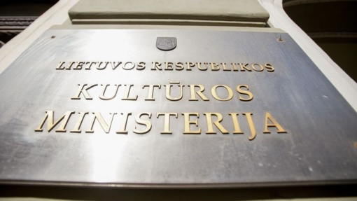 Paskelbtas Valstybinės kalbos inspekcijos viršininko konkursas