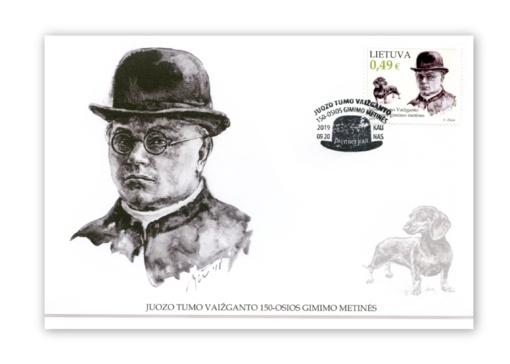 Išleidžiamas pašto ženklas J. Tumui-Vaižgantui ir jo taksui