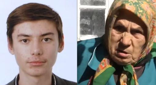 """Jaunas ukrainietis """"iš reikalo"""" vedė 81-erių senolę"""
