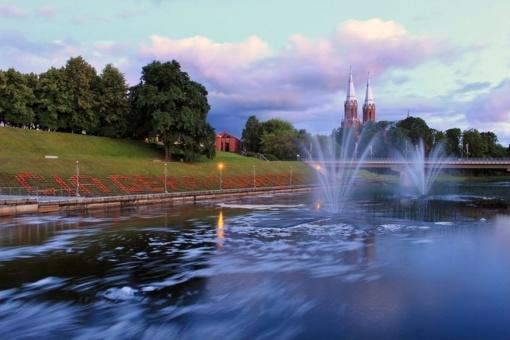 Lietuvos savivaldybių reitingas: Anykščių rajonas padarė akivaizdžią pažangą