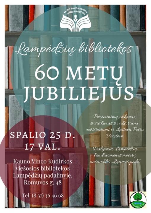 Mažiausia Kaune Lampėdžių biblioteka švenčia 60-ąjį gimtadienį