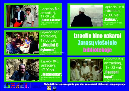 Izraelio kino vakarai Zarasų viešojoje bibliotekoje