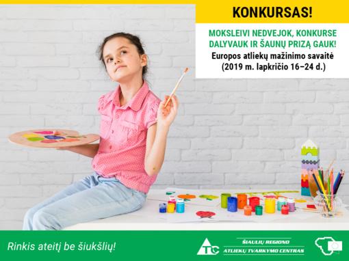 Organizuoja regioninį reklaminių plakatų konkursą