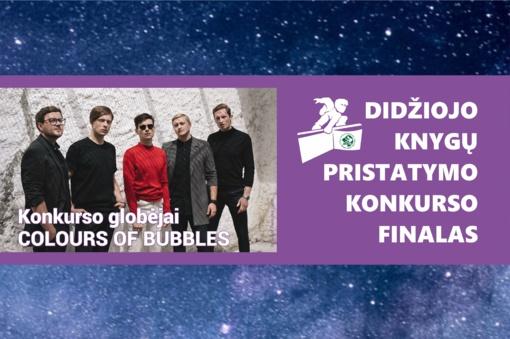 Didžiojo knygų pristatymo konkurso 2019 finalas!