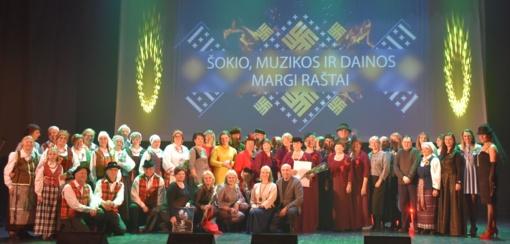 Margi šokių, muzikos ir dainų raštai