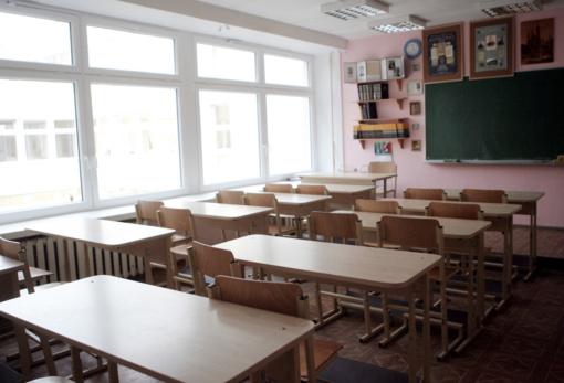 Streike dalyvaus Šiaulių pedagogai