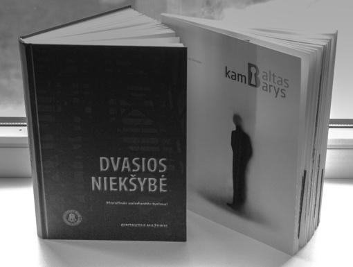 """Žurnalo """"Baltas kambarys"""" ir filosofo Gintauto Mažeikio monografijos """"Dvasios niekšybė: moralinės vaizduotės tyrimai"""" pristatymas"""