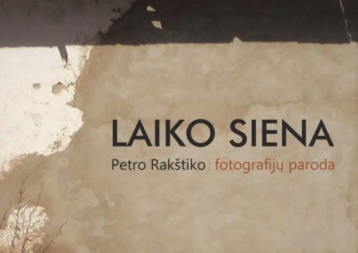 Petro Rakštiko fotografijų parodos atidarymas