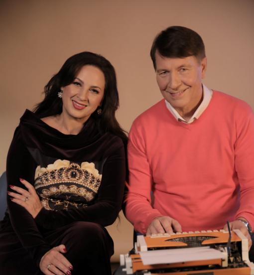 Liveta ir Petras Kazlauskai apie meilę ir džiaugsme, ir varge