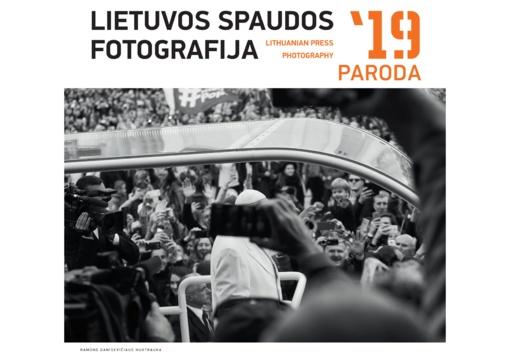 """""""Lietuvos spaudos fotografija 2019"""" laureatų parodos atidarymas"""