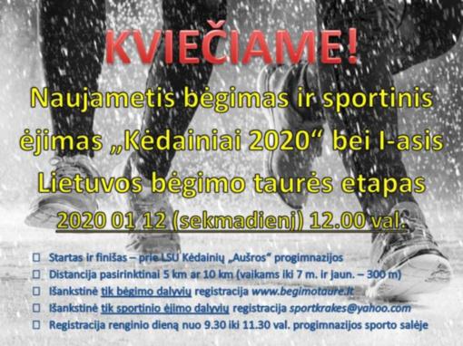 Artėja naujamečio bėgimo, sportinio ėjimo, Lietuvos bėgimo taurės 1-ojo etapo renginys