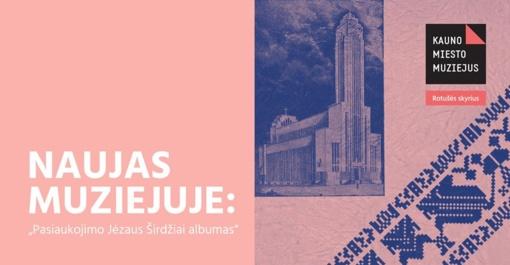 Kauno miesto muziejus rotušėje pristato naują vertingą eksponatą