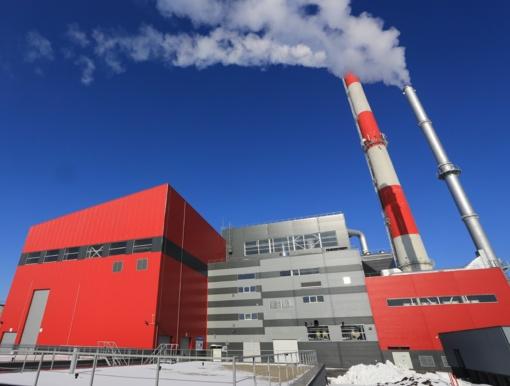 """Praeiti metai AB """"Šiaulių energija"""" – gausūs darbais ir pelningi"""