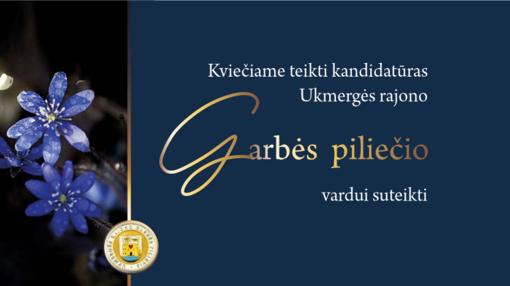 Kviečia teikti kandidatūras Ukmergės rajono Garbės piliečio vardui suteikti