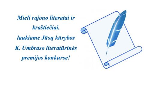 Molėtiškiai kviečiami dalyvauti literatūrinės premijos konkurse