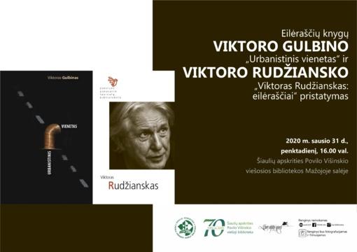 Viktoras Gulbinas ir Viktoras Rudžianskas pristatys savo eilėraščių knygas