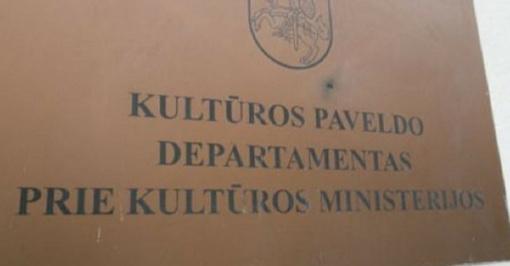 Prie Kultūros paveldo departamento vyks piketas dėl Žygimantų gatvėje planuojamų statybų