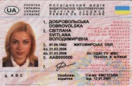 Baltarusė turėjo suklastotą automobilio dokumentą, ukrainietė – padirbtą vairuotojo pažymėjimą