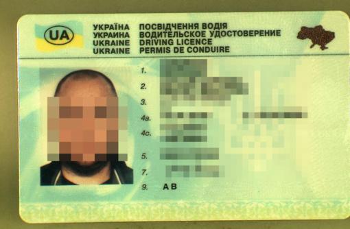 Lenkas pasieniečiui netyčia parodė suklastotą ukrainietišką dokumentą