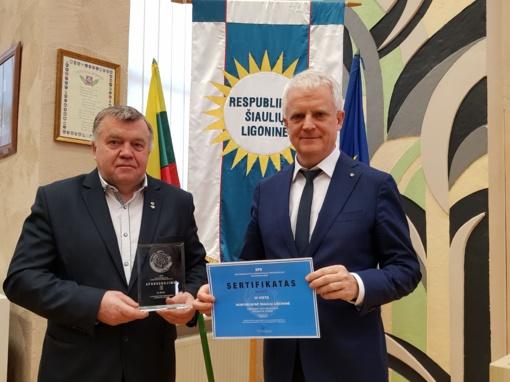Respublikinė Šiaulių ligoninė – labiausiai skaitmenizuota perkančioji organizacija apskrityje