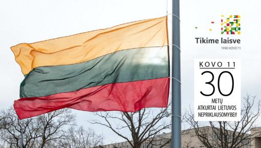 Informacija apie Kovo 11-osios renginių programos Šiauliuose pakeitimus