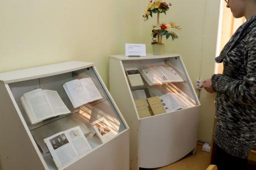 Šiaulių savivaldybės viešoji biblioteka kviečia miesto gimnazijų moksleivius dalyvauti konkurse