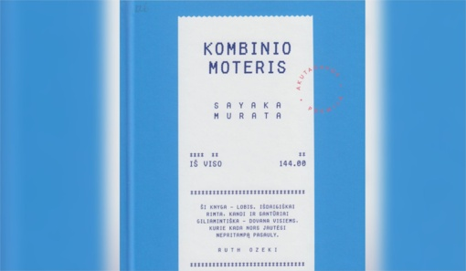 """Sayakos Muratos romanas """"Kombinio moteris"""" (2019)"""
