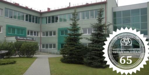 Kauno rajono viešosios bibliotekos atnaujina skaitytojų aptarnavimą bekontakčiu būdu