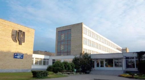 Technologijų ir verslo mokykla jungiama prie sostinės įstaigos