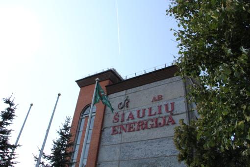 """AB """"Šiaulių energija"""" ieško šaltkalvio-suvirintojo"""