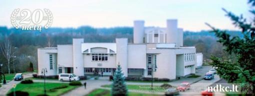 Nemenčinės daugiafunkcinis kultūros centras atnaujina veiklą