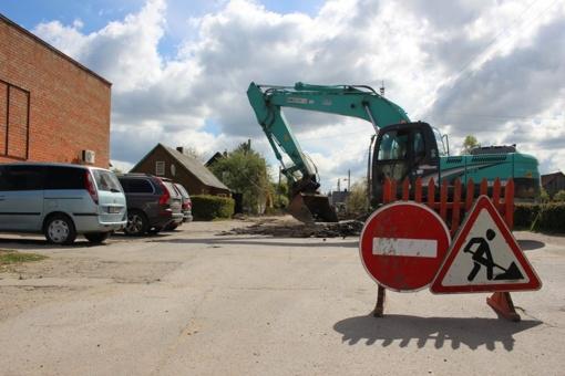 Prasidės Tryškių miestelio erdvių atnaujinimas