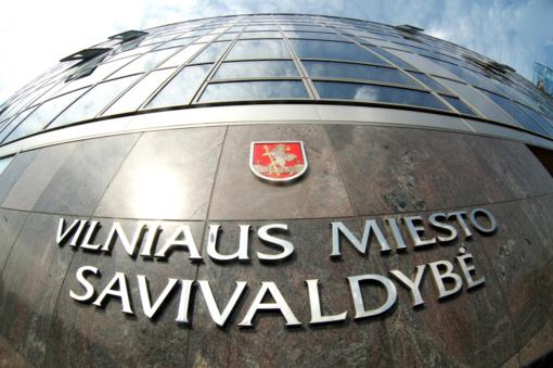 FNTT atliko kratas Vilniaus miesto savivaldybėje dėl plaučių ventiliavimo aparatų pirkimo