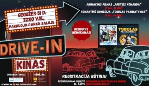Į Pakruojo parko salą kviečia kinas po atviru dangumi