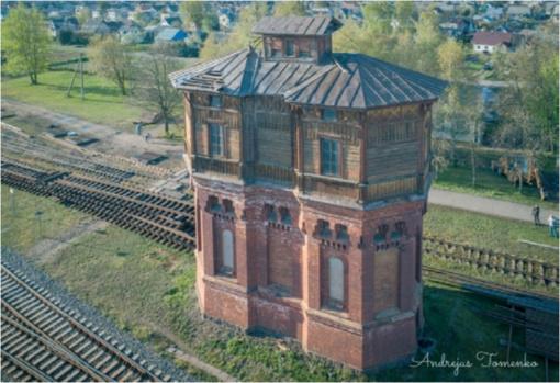 Geležinkelio vandens bokštas. Atgimimo belaukiant
