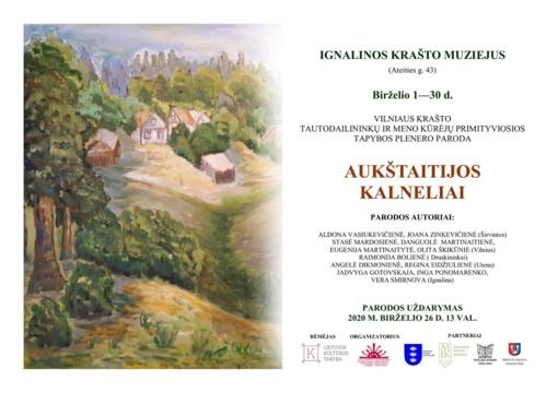 Ignalinos krašto muziejus kviečia į parodą