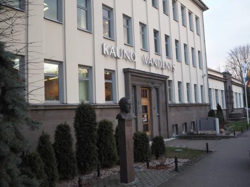 """Spręs dėl 13,7 mln. eurų paskolos """"Kauno vandenims"""""""