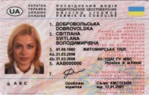 Klastotę pateikusi ukrainietė uždaryta į areštinę
