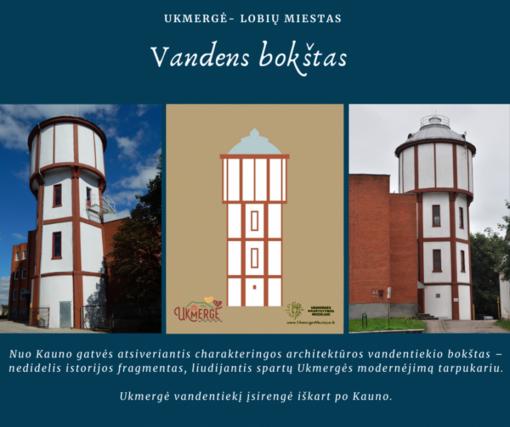 Keturis dešimtmečius nebeveikiantį bokštą norima paversti vandens muziejumi ir jo duris atverti turistams