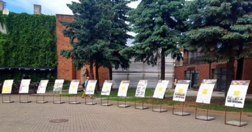 Kviečia susipažinti su istorine Klaipėdos kariliono ekspozicija
