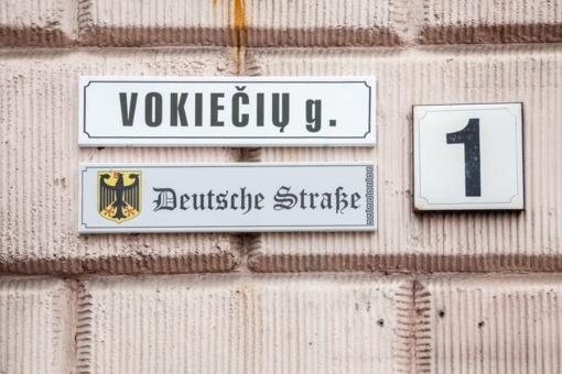 Vilniaus savivaldybė atrinko geriausią idėją Vokiečių gatvės atnaujinimui