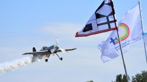 Neringa skelbia Nidos aerodromo atidarymą